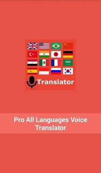 Voice Translator All Languages Speak and Translate poster