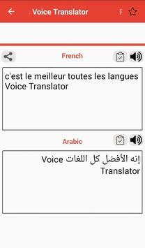 Voice Translator All Languages Speak and Translate screenshot 4
