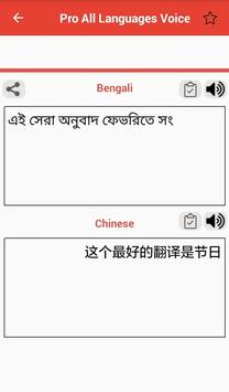 Voice Translator All Languages Speak and Translate screenshot 5