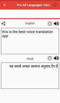 Voice Translator All Languages Speak and Translate screenshot 6