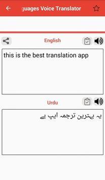 Voice Translator All Languages Speak and Translate screenshot 7