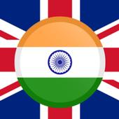 English Malayalam Translator icon