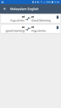 English Malayalam Translator screenshot 2