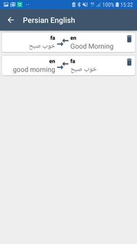 English Persian Translator screenshot 2