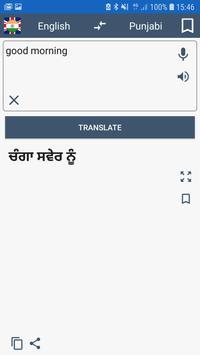English Punjabi Translator poster