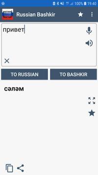Bashkir Russian Translator poster