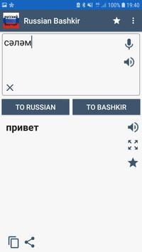 Bashkir Russian Translator screenshot 1