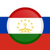 Tajik Russian icon
