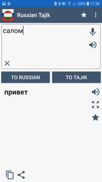 Tajik Russian screenshot 1