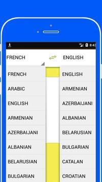 الترجمة الحرفية لجميع اللغات screenshot 2