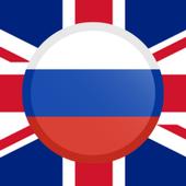 Udmurt - English Translator icon