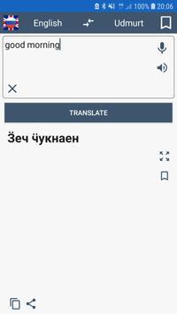 Udmurt - English Translator poster