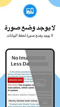 متصفح فونيكس - تنزيل فيديو، شخصى، سريع تصوير الشاشة 4