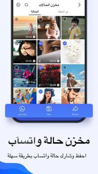 متصفح فينيكس PhoenixBrowser-تنزيل فيديو، آمن، سريع تصوير الشاشة 5