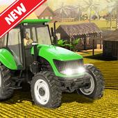 Farmer Cultivator 2019 icon