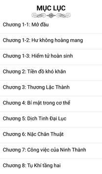 Tạo Hóa Chi Môn- Tiên Hiệp screenshot 1