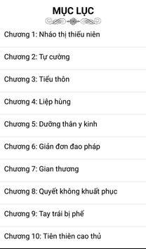 Kiem Hiep- Thuong Thien स्क्रीनशॉट 1