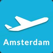 Amsterdam Schiphol Airport: Flight information AMS icon