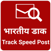 Track Speed Post, Courier Service, Parcel Info icon