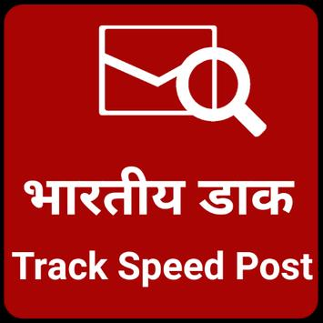Track Speed Post, Courier Service, Parcel Info poster