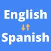 Traductor de ingles a español (Gratis) 图标