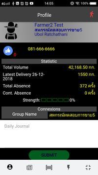 ConnexFarmer screenshot 1