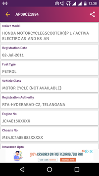 RTO Vehicle Owner Details - How To screenshot 3