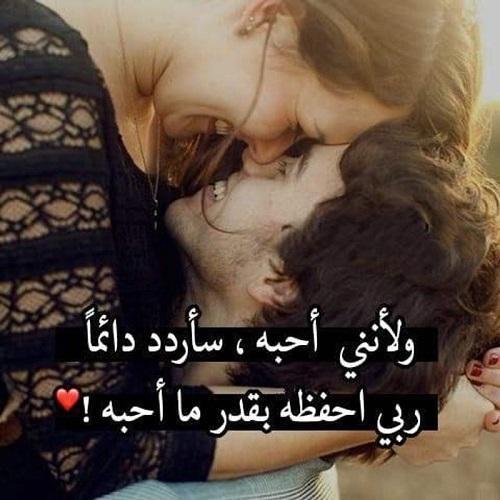 احلى كلام غزل حب رومانسي For Android Apk Download