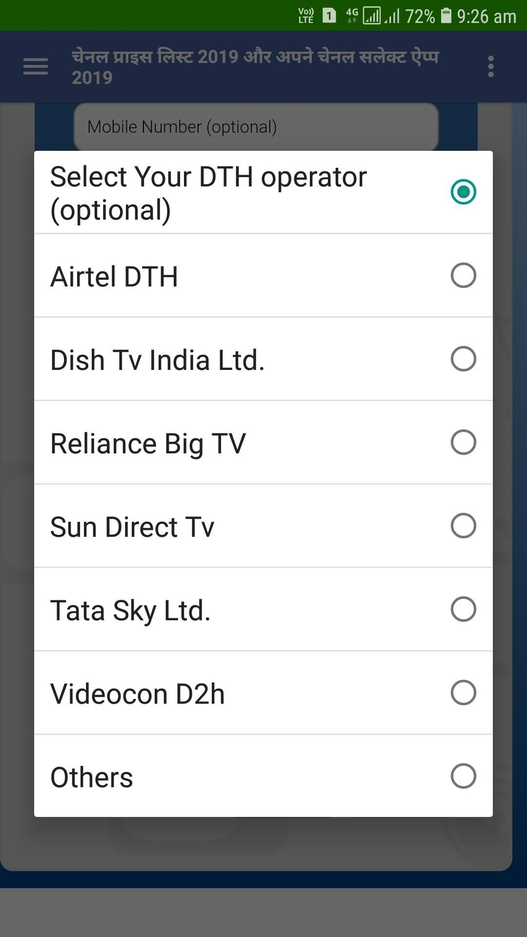 TRAI Channel Selector Price List Latest App 2019 for Android