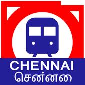 Chennai Suburban Train Timings App icon