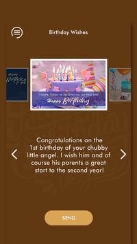 Happy Birthday Wishes - जन्मदिन की शुभकामनाएं 2019 screenshot 1