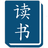 Icona Read & Learn Chinese - DuShu