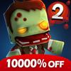 Зов Мини-Зомби 2 иконка