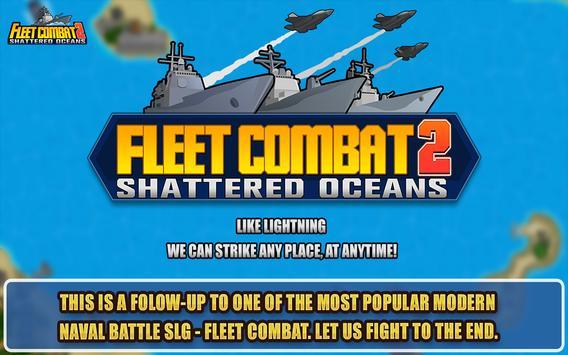 Fleet Combat 2 تصوير الشاشة 5