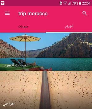 Trip Morocco poster