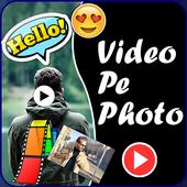 Video Pe Photo icon