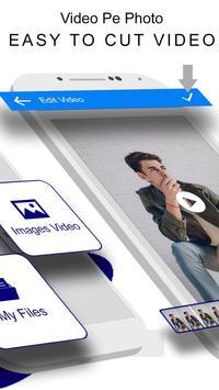 Video Pe Photo screenshot 8