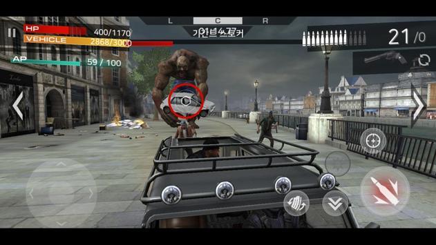 CHASE FIRE screenshot 7