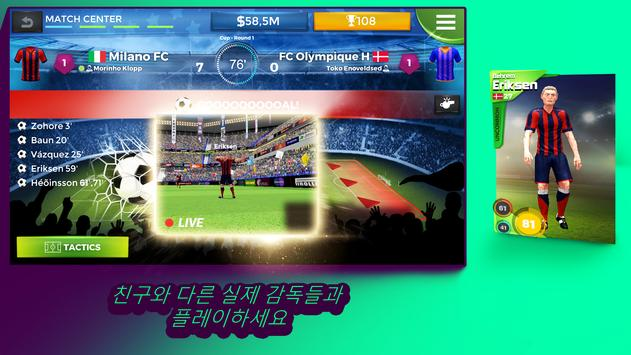 Pro 11 - Football Manager Game 포스터