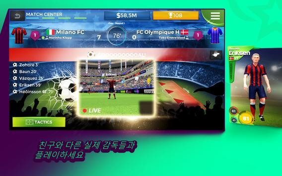 Pro 11 - Football Manager Game 스크린샷 10