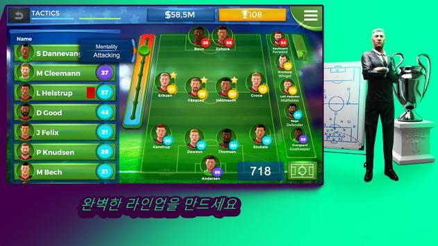 Pro 11 - Football Manager Game 스크린샷 1