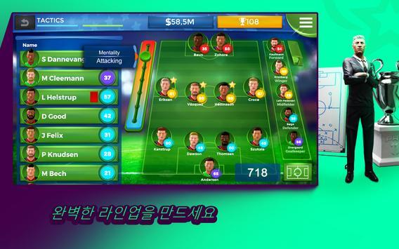 Pro 11 - Football Manager Game 스크린샷 6