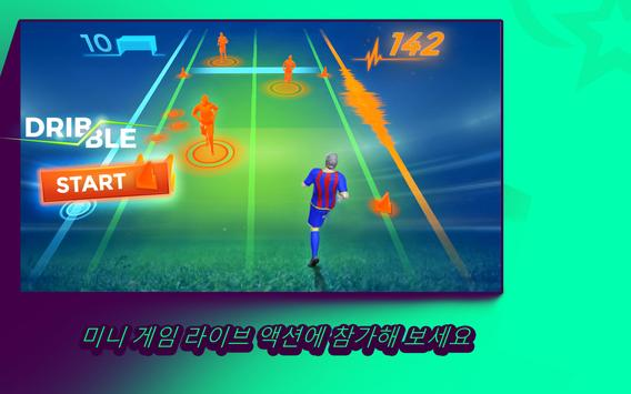Pro 11 - Football Manager Game 스크린샷 8