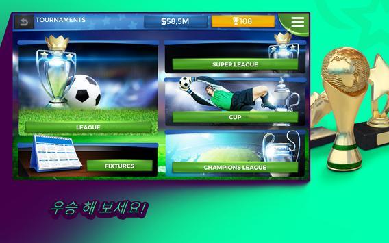 Pro 11 - Football Manager Game 스크린샷 9