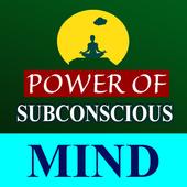 Power of Subconscious Mind ícone