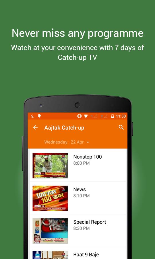 YuppTV for Android - APK Download