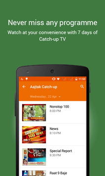 YuppTV screenshot 2