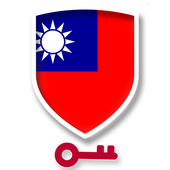 Taiwan VPN icon