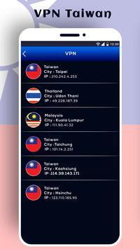 Taiwan VPN screenshot 1