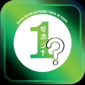 MSG Divine Quiz icon